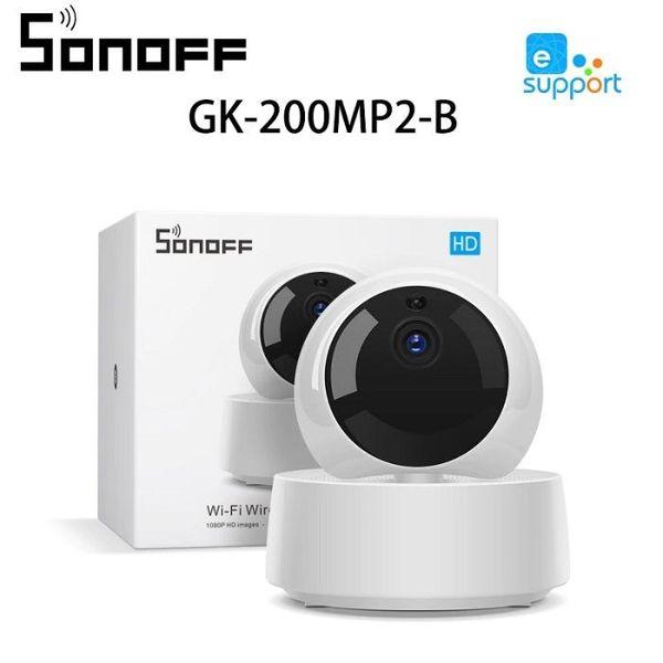 Onoff gk-200mp2-b – смарт wifi ip камера   1080p hd   360 градуса   ir гр. София - image 1