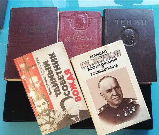Книги великой эпохи!