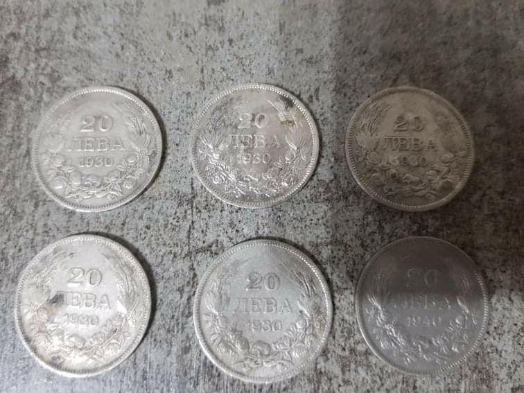 Сребърни монети 1930