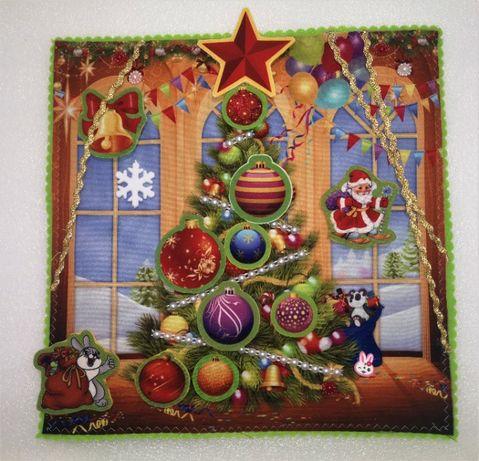 Planșă educativă din fetru - Pomul de Crăciun, 2+