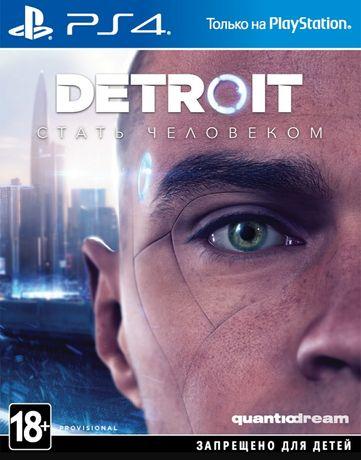 Игра, на ps 4, в отличном состоянии осталась Detroit