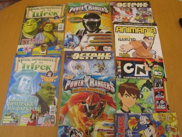 комикс Шрек 22 бр.-2009, Острие-2009,Jetix-2008г.