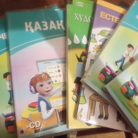 Учебники за 1 класс весь комплект