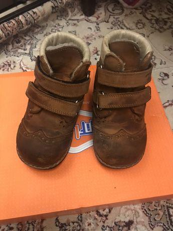 Ботинки зима Tiflani Тифлани