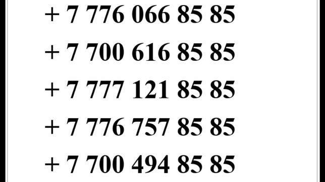 Продаю номера билайн с очень выгодным тарифом яркии за 1990