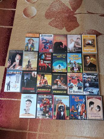 Дискове с филми и бг филми и детски филми