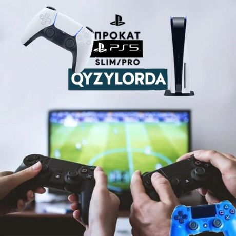 Аренда!!! PS 5 PS 4
