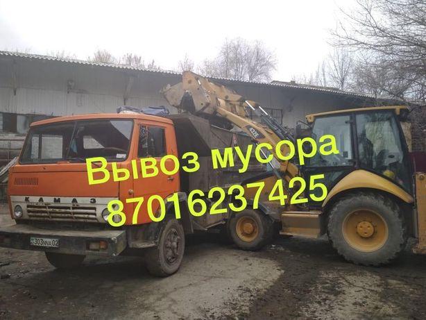 Уборка,Вывоз строй- мусора и хлама,по городу Алматы,Камаз.