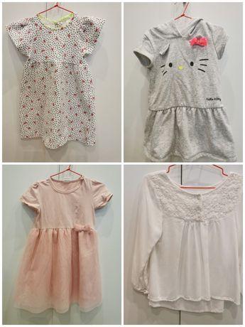 Пролетно - есенни рокли и ризка за момиченце