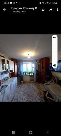Продам одну комнату в общежитии