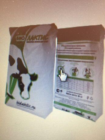 Сухое молоко Биолактис16% с 25 дня