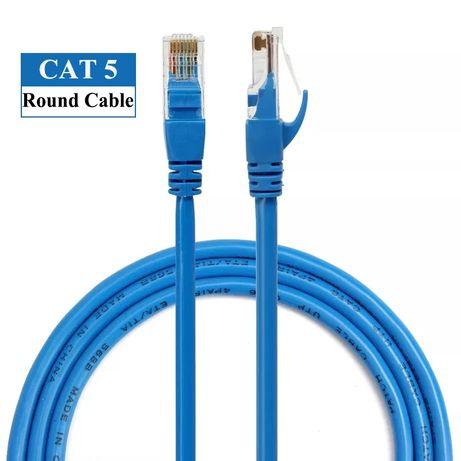 Utp lan патч корд сетевой кабель для интернета ,разных размеров