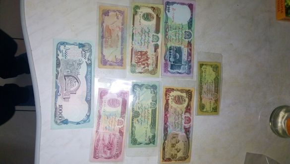 Банкноти от Афганистан колекция