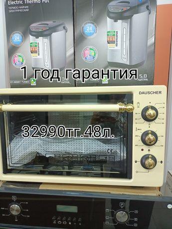 Электрических печей купить печь цена печь электрический плита