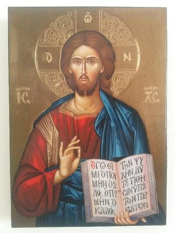 Икони на Исус Христос, различни изображения iconi Isus Hristos