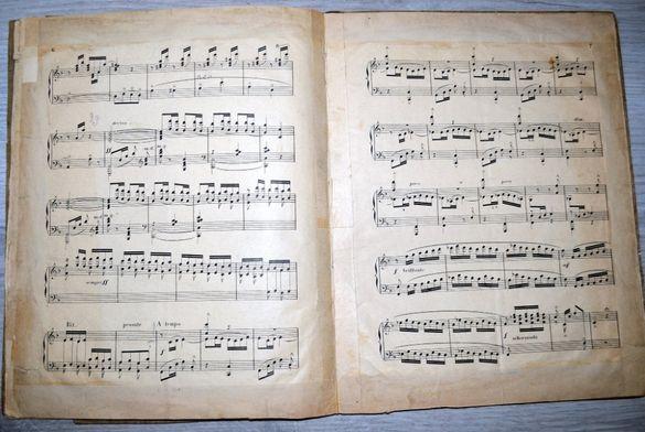 1890 Gitana Caprice Harpe Alph. Hasselmans