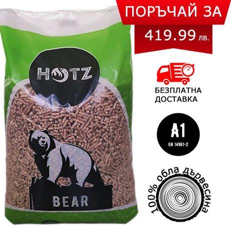 Букови пелети BEAR на HotZ