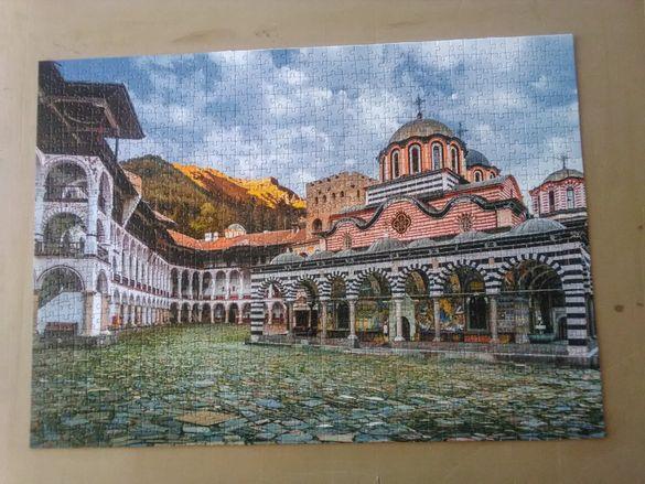 Нареден пъзел Манастир Свети Иван