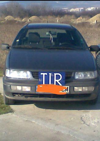 VW Радиатор парно