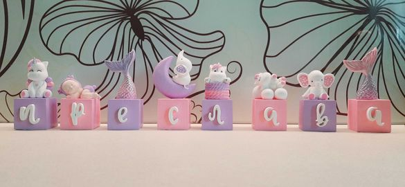 Керамични кубчета именки
