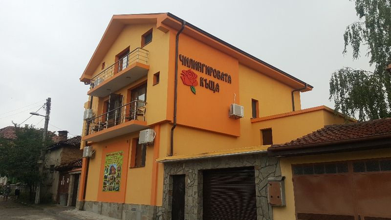 Чилингировата къща / Chilingirovata Kashta - Хотел в Павел баня гр. Павел баня - image 1