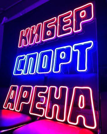 Неоновая вывеска, реклама, светильники, неон, neon flex neon