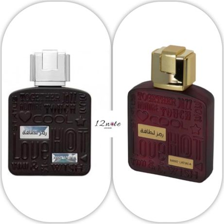 Parfum Arabesc bon/factura RAMZ SILVER / GOLD Arabesti Dubai Unisex