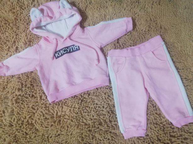 Детская одежда 68-74