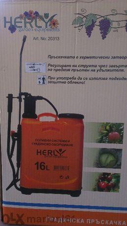 Гръбна пръскачка Хърли - 16 Л.