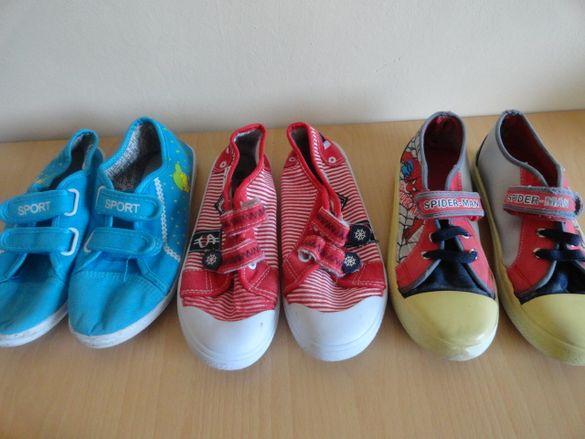 Обувки сандали,гуменки за момче номер 34/35
