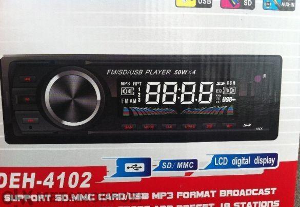 Качествена Музика за кола Ден - 4102 с Мп3, Радио, Usb, Aux и Сд карта