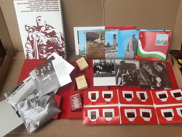 Без АНАЛОГ. Подаръчен комплект с книги,диапозитиви,картички и снимки