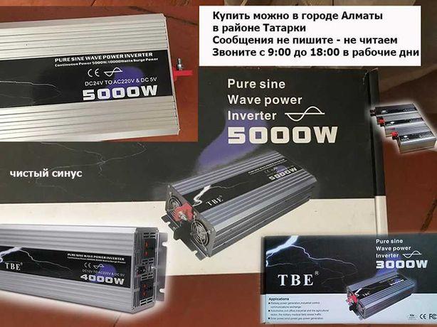 inverter на подключение кондиционеров холодильников в 12/24v инверторы