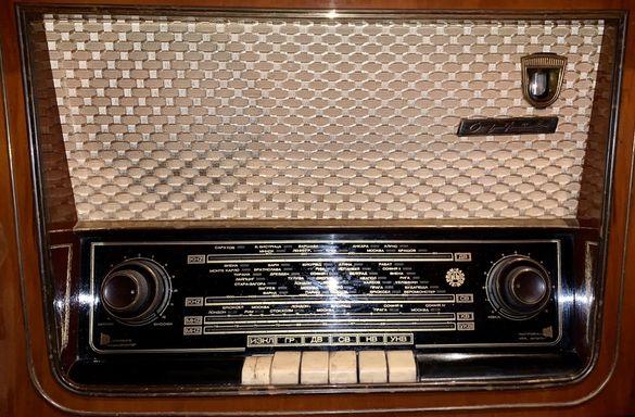 Запазено старо антикварно радио Орфей 1958г
