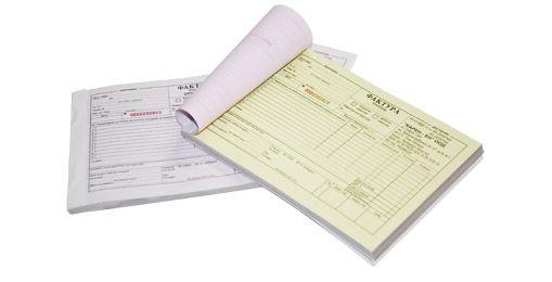 Фактури химизирани документи кочан А4/А5