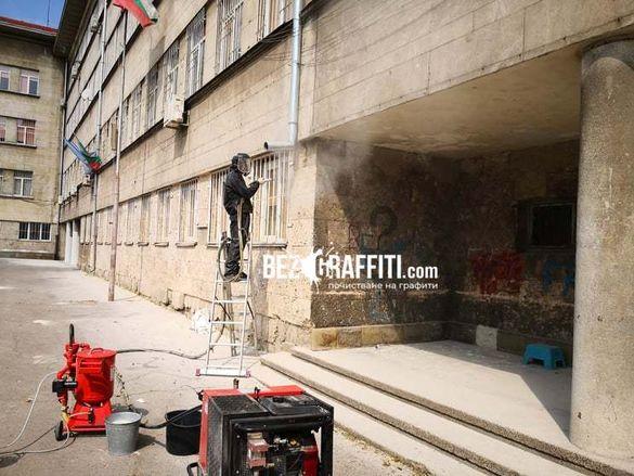 Почистване на фасади, графити, шлайфане, импрегниране