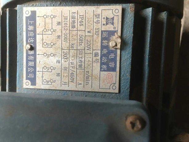 электродвигатель 220 вольт 1500 ват 1400 обор/мин
