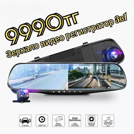 Зеркало видео регистратор 3в1 с камерой заднего вида автомобильный