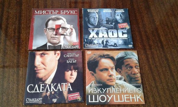 DVD филми  дискове