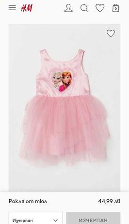 Детски рокли H&M, Ана и Елза