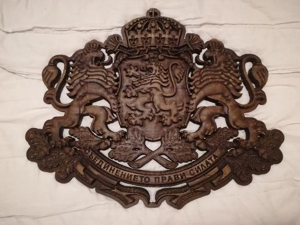 Герб на Р. България истиска дърворезба. Украса и декорация от дърво
