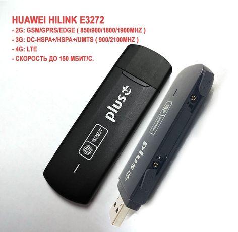 Универсальный 3G/4G USB модем HUAWEI Hilink E3272