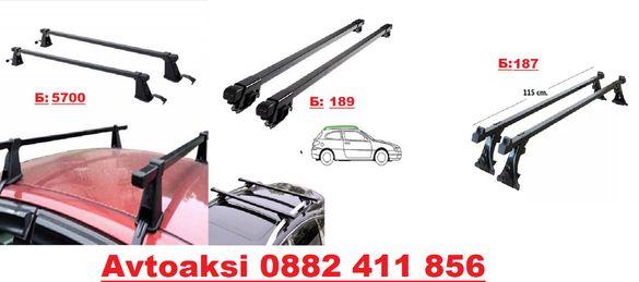 Багажник за МПС 3 модела Седан/Комби/Сув/Ван/Дип
