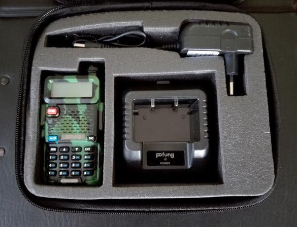 Куфар за радиостанция Baofeng, Pofung UV-5R