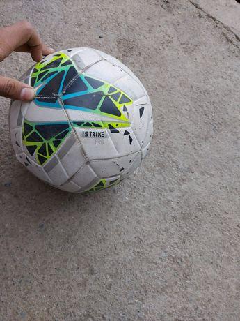 Футбольный мяч NIKE STRIKE PRO