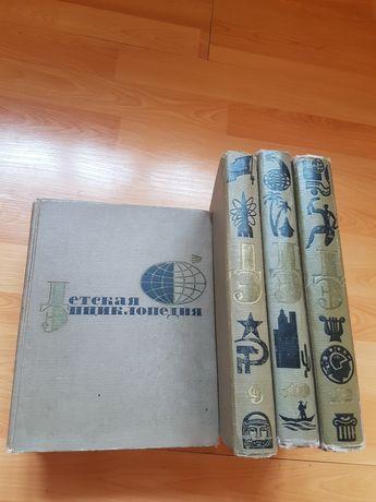 Продам детскую энциклопедию
