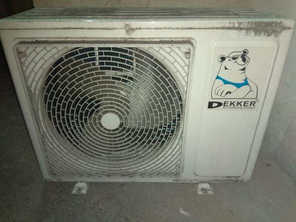 Външно тяло за климатик Dekker Декер