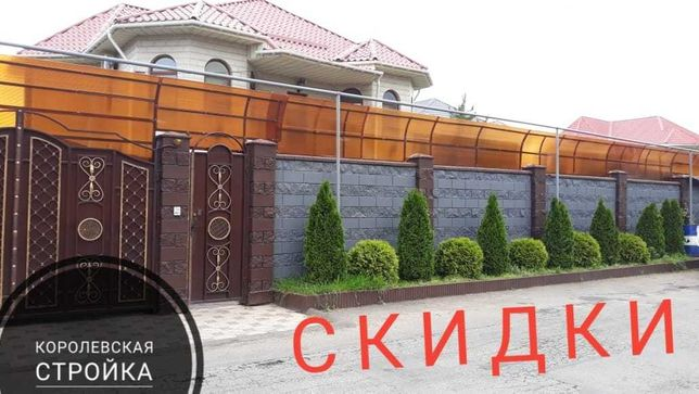 СКИДКИ! Защитные экраны на забор Алматы