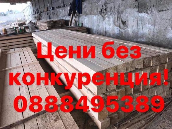 Дървен материал директно от производител!Цени без конкуренция!