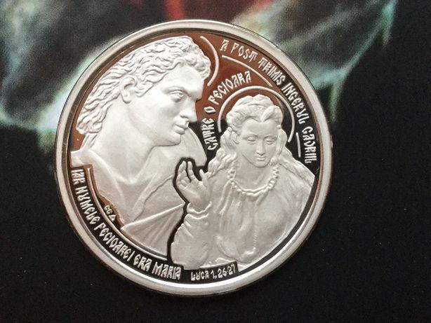 Medalie argint de Craciun